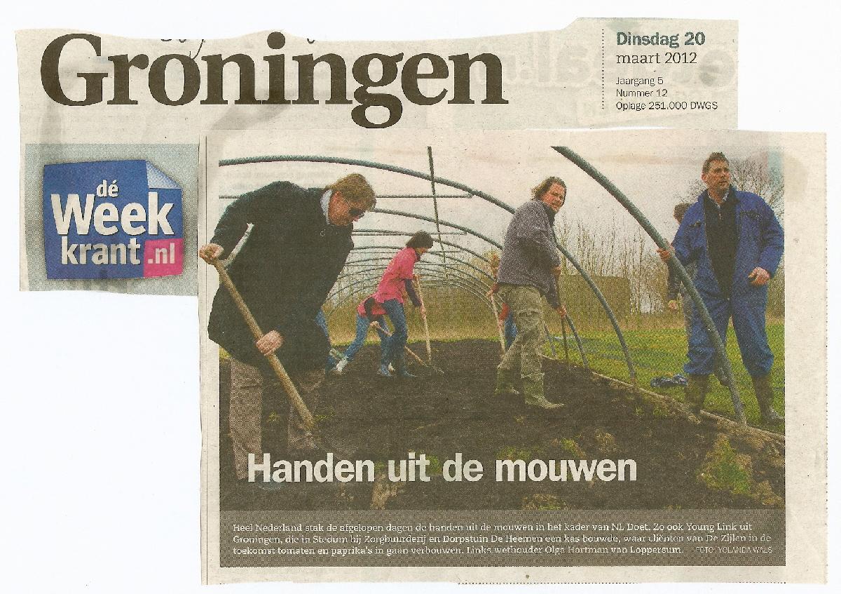artikel nl-doet op de Heemen